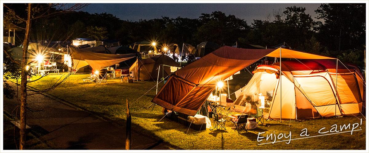 関東 デイ キャンプ