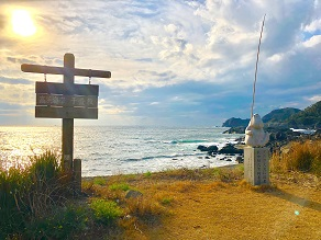 とある日のすさみ町「高浜海岸 千畳敷」