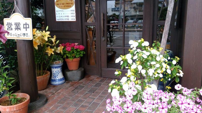 バスの待ち時間にもぜひ!館山の老舗喫茶店「サルビアコーヒー」