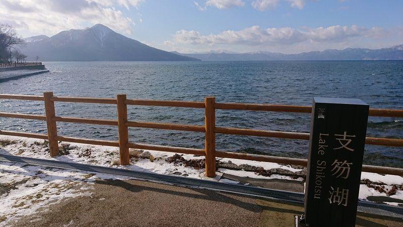 カルデラ湖~支笏湖~