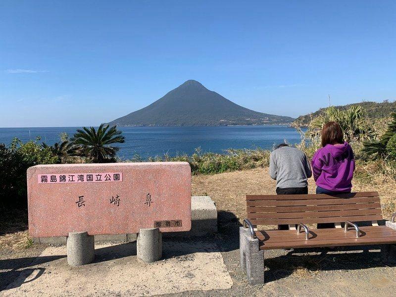 薩摩半島の最南端 長崎鼻