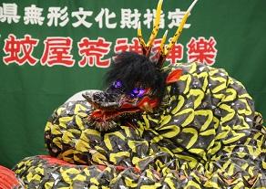 1月26日に上演!下蚊屋荒神神楽!