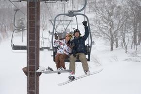 2019-2020網張温泉スキー場インフォメーション