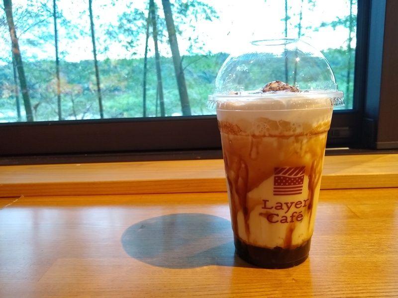Layer Café