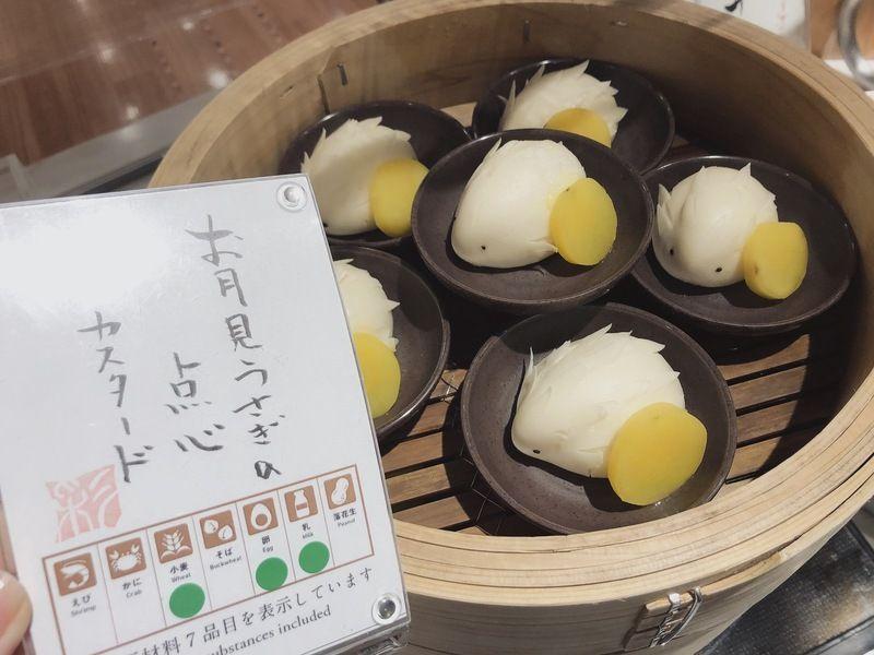 奥武蔵ビュッフェの秋の味覚