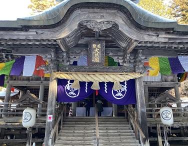 🐮牛伏寺🐮