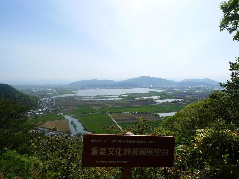 春におすすめ!八幡山ハイキング