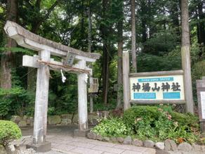 神場山神社に行ってきました。