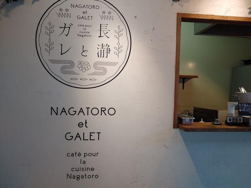 長瀞とガレ