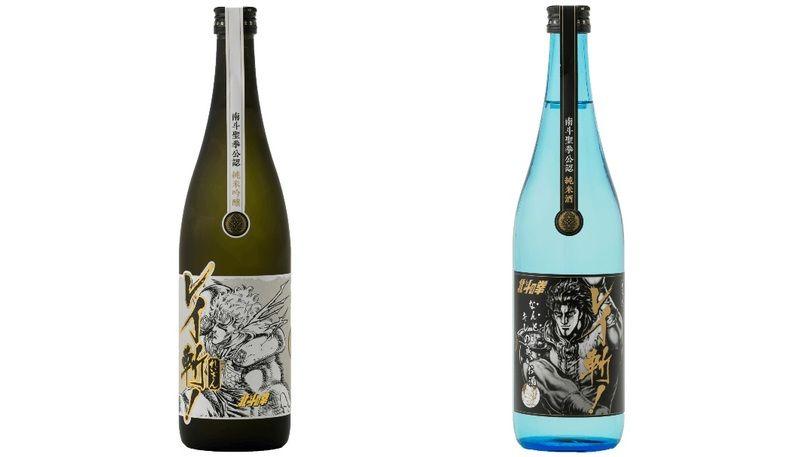 """山村酒造×北斗の拳 コラボ酒!その名も""""レイ斬!"""""""