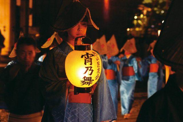 [【旅Q】【さど旅】伝統芸能プレミアム「宵乃舞(よいのまい)×薪能(たきぎのう)」] 宵の舞