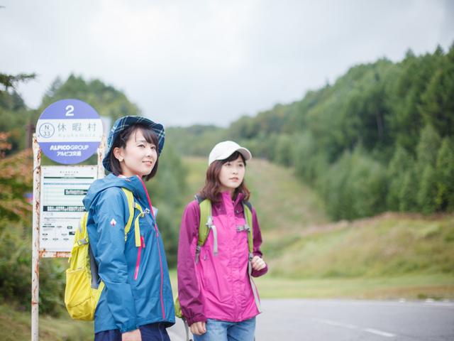 [【休暇村⇒上高地行き】バス往復チケット付き宿泊プラン] シャトルバスに乗って大自然に会いに行こう!