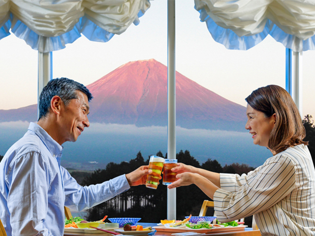 [富士山に乾杯! 二人の記念日☆プラン ~ 年に一度のプチ贅沢 ~] 大切な記念日を富士山と乾杯☆