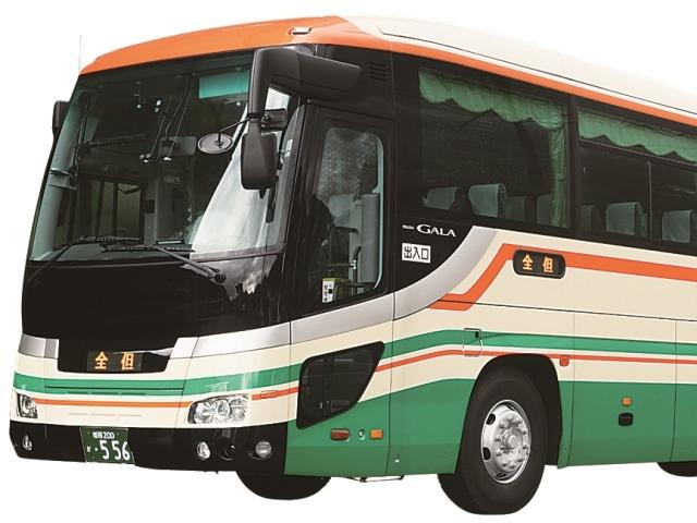 [【大阪~城崎温泉間】高速バス往復チケット付き宿泊プラン] 全但バス(大阪や三宮~城崎温泉まで運行)