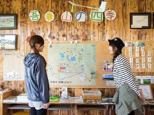 [【連泊】 泊数が伸びればお得なる滞在プラン (3泊6食付)] 自然の情報がいっぱいのワンダリングネイチャーコーナー