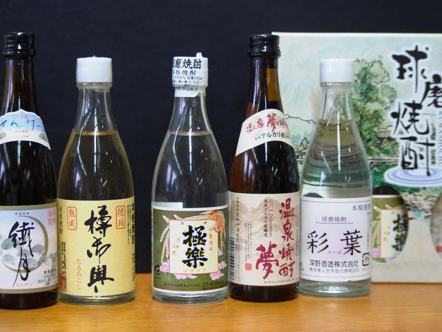 [【倶楽部Q83号掲載】球磨地方の復興応援!5種類の球磨焼酎つき球磨焼酎フェア] 特典の5種類の磨焼酎ミニボトル(画像の種類はイメージとなります。)